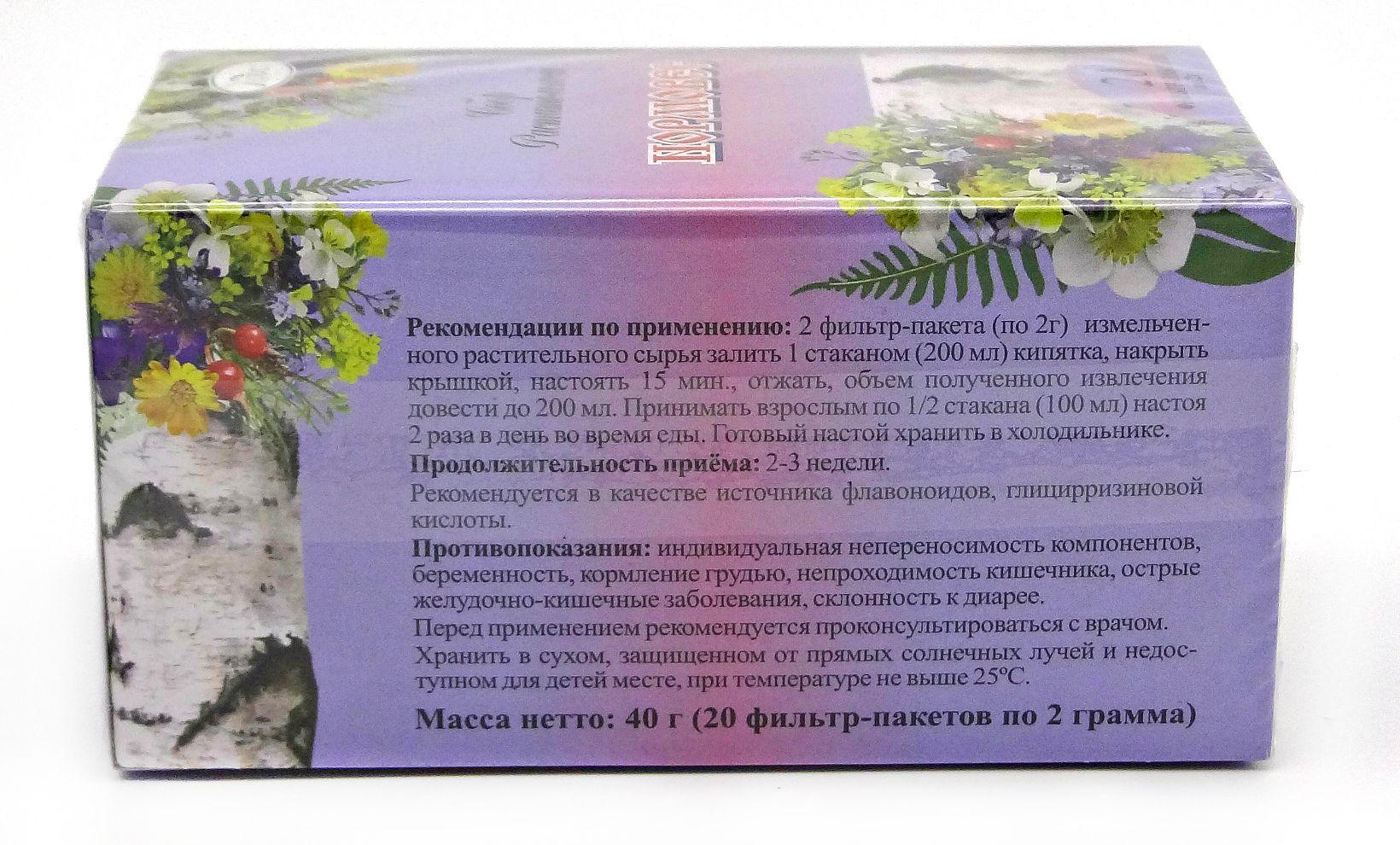 Фитосбор для простатита простатит виде